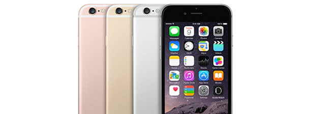 ¡Qué chiva el iPhone 6S!